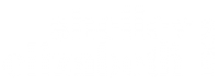 Logo for Shelley Elizabeth Designs